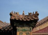 Peking, Verbotene Stadt